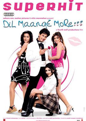 გული მეტს ითხოვს / Dil Maange More