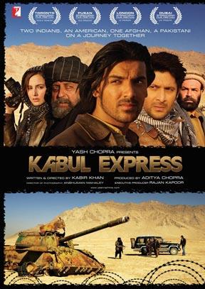 ქაბულის ექსპრესი / Kabul Express