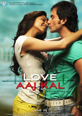 სიყვარული დღეს და ხვალ / Love Aaj Kal