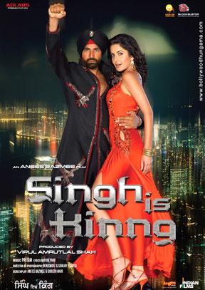 მეფე სინგჰი / Singh Is Kinng