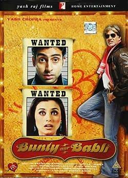 ბანტი და ბაბლი (ინდური) Bunty Aur Babli