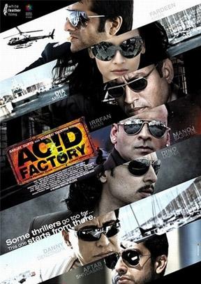მიტოვებული ქარხანა / Acid Factory