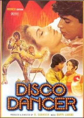 დისკოს მოცეკვავე / Disco Dancer