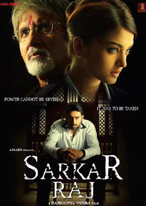 მამის კვალზე 2 /Sarkar Raj 2