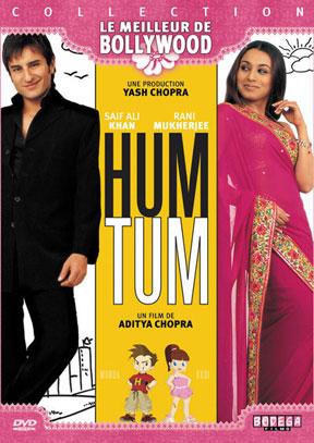 მე და შენ / Hum Tum