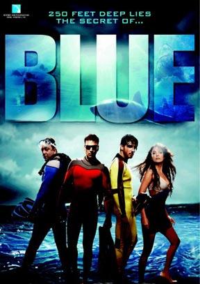 ლურჯი უბსკრული / Blue