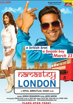სალამი ლონდონს / Namastey London