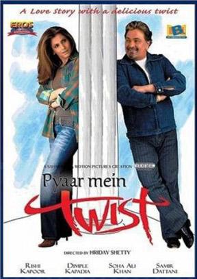 სიყვარულის ჩიხი / Pyaar Mein Twis