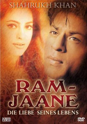 ღმერთმა უწყის / Ram Jaane